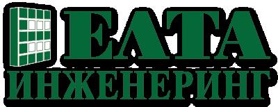 Eлта Инженеринг лого
